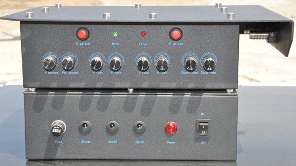camera jib control box