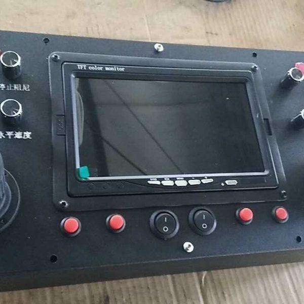 good control box