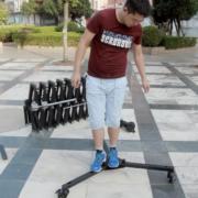 iron tripod