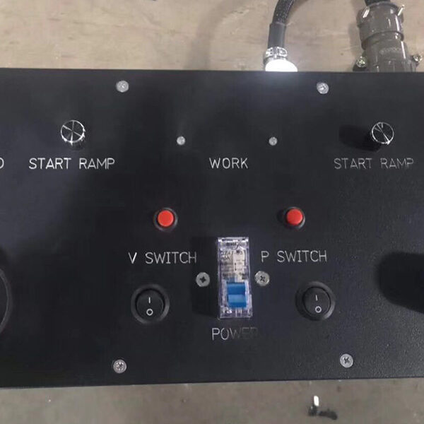 arm control box